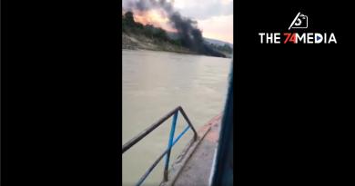 ချင်းတွင်းမြစ်အတွင်း သင်္ဘောတစ်စင်း မီးရှို့ဖျက်ဆီးခံရ