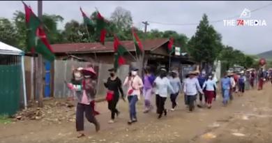 ဖားကန့်မြို့နယ် လုံးခင်းကျေးရွာအုပ်စု၏ စစ်အာဏာရှင်စနစ် ဆန့်ကျင်ရေး သပိတ်