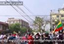 မြစ်ကြီးနားမြို့ စစ်အာဏာရှင်ဆန့်ကျင်ဆန္ဒပြပွဲကို ဖြိုခွင်းမှုအခြေအနေများ