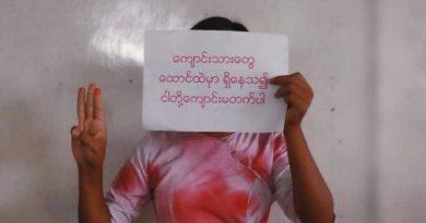 မိုးညှင်းမြို့နယ် ဘီလူးမြို့ရှိ ကျောင်းသားလူငယ်များမှ စစ်အာဏာရှင်လက်အောက်တွင် စစ်ကျွန်ပညာရေး အလိုမရှိကြောင်းဆန္ဒဖော်ထုတ်