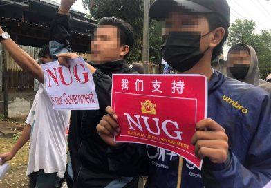 မြစ်ကြီးနားမြို့မှ စစ်အာဏာရှင်စနစ်ဆန့်ကျင်ရေးသပိတ် ဖမ်းဆီးမှုများရှိသော်လည်း ပြောက်ကျားစနစ်ဖြင့် ဆက်လက်ဆန္ဒပြနေဆဲ (ဓာတ်ပုံသတင်း)