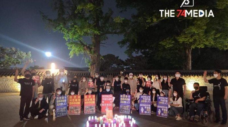 ကိုးရီးယားရောက် မြန်မာလူငယ်များ၏ စစ်အာဏာရှင်စနစ် ဆန့်ကျင်ရေးတွင် ကျဆုံးသွားသော သူရဲကောင်းများနှင့် စစ်ဘေးဒုက္ခသည်များအတွက် ဆုတောင်းခြင်းအစီအစဉ်ပြုလုပ်