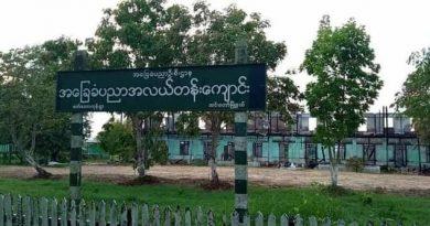 အင်းတော်မြို့နယ်ရှိ စက်တောကုန်းကျောင်း မီးလောင်မှုဖြစ်ပွား