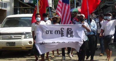 ဖားကန့် မြို့မ ကျောက်ဝိုင်းတွင် ပင်မသပိတ် စစ်ကြောင်းမှ ပြုလုပ်ခဲ့သည့် စစ်အာဏာရှင်စန် ဆန့်ကျင်ရေး ပြောက်ကျားသပိတ်