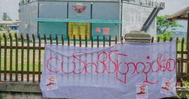 မြစ်ကြီးနားမြို့မှ လူငယ်တို့၏ စစ်အာဏာရှင်စနစ် ဆန့်ကျင်ရေး လှုပ်ရှားမှု