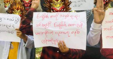 ဝိုင်းမော်မြို့နယ် တစ်နေရာမှ စစ်အာဏာရှင်စနစ် ဆန့်ကျင်ရေးလုပ်ရှားမှု