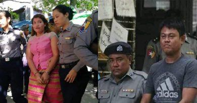 AA စစ်ဦးစီးချုပ်၏ ညီ၊ ညီမနှင့် ယောက်ဖတို့အပါအဝင် ၁၀ ဦး ပြန်လွတ်ပြီ