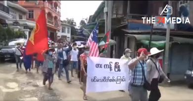 ဖားကန့်မြို့တွင် စစ်အာဏာရှင်စနစ် ဆန်ကျင်ရေးနှင့် NUG အစိုးရအား ထောက်ခံခြင်း ပြောက်ကျားသပိတ်ပြုလုပ်