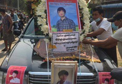 မိုးညှင်းမြို့၊သူရဲကောင်း ကိုစိုးနိင်ထွန်း ဇာပန