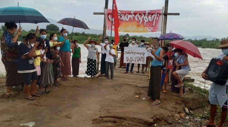 ားကန့်မြို့နယ် ဟောင်ပါးအုပ်စု ဟွေဆိုင်ကျေးရွာ၏ စစ်အာဏာရှင်စနစ် ဆန့်ကျင်ရေးသပိတ်