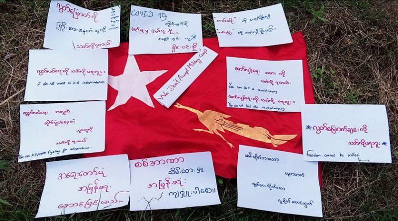 မိုးကောင်းမြို့မှ စစ်အာဏာရှင်စနစ်ဆန့်ကျင်ရေး လူမဲ့သပိတ်