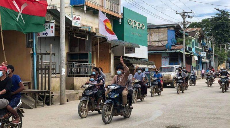 ဖားကန့်မြို့နယ် ဆိပ်မူ၏ စစ်အာဏာရှင်စနစ် ဆန့်ကျင်ရေး ညနေပိုင်း ဆိုင်ကယ်သပိတ်