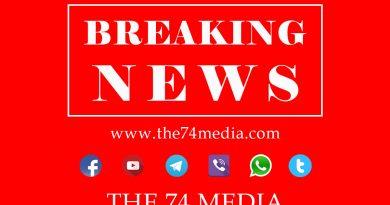 Breaking News 47 Media