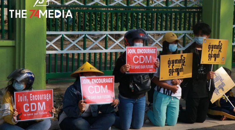 CDM ဝန်ထမ်း ၆ထောင်ကျော်ရှိ