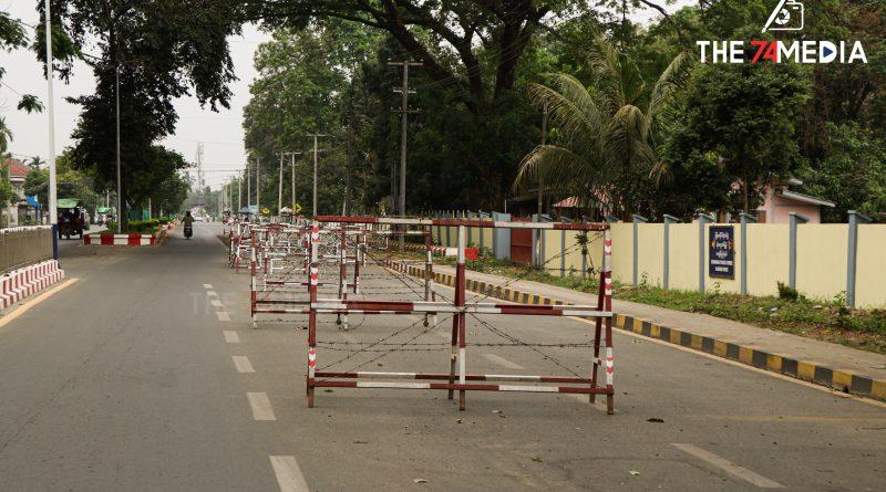 မြစ်ကြီးနားမြို့ အ.ထ.က(၅) ကျောင်းအနီးရှိ ရဲစခန်း